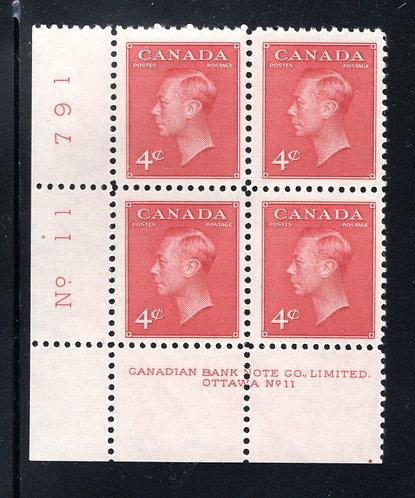 """287 Scott - 4c dark carmine, PB11, LL, MNHOG, VF, KGVI """"Postes/Postage"""",1949"""