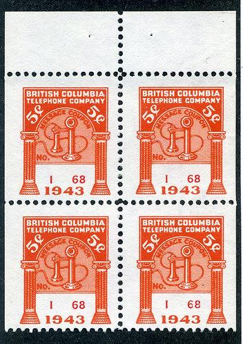 van Dam BCT139 -1943 - 5c - orange - block of 4 - Watermarked