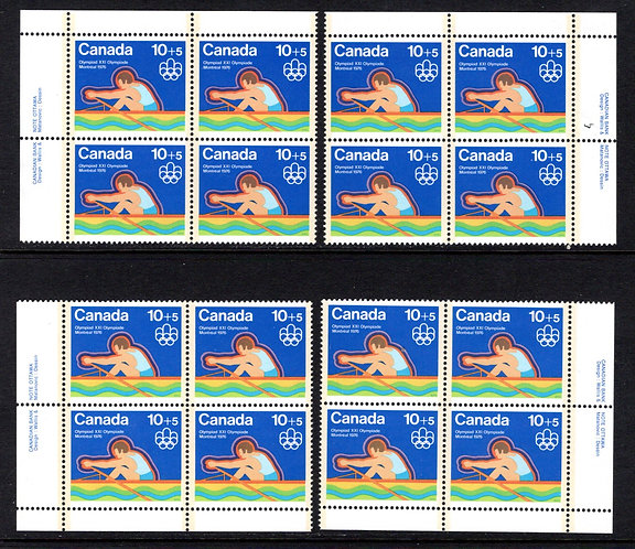 "B5 Canada, 10c+5c, ""Water Sports"", MNHOG, Matched Plate Block Set, Semi-Postal S"
