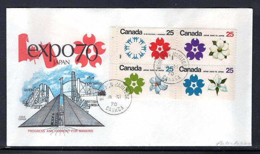 509b FDC, se-tenant block, W2B, Expo '70, Winnipeg Cancel, Cole Cover.