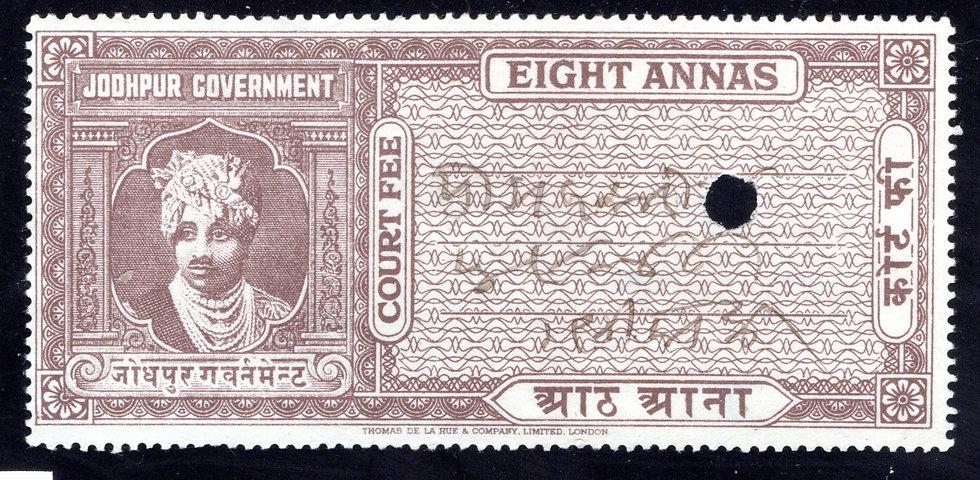 IndiaJodhpur Government EightAnnas Court Fee
