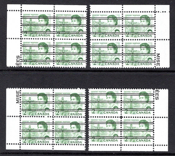 455xx precancelled, 2c green, Pacific Totem Pole, Matched plate block set