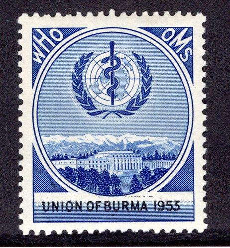 World Health Organization - Union of Burma -1953 - Cinderella - MNHOG