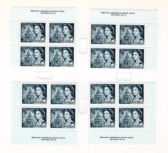 544ii Scott, 8c, Centennial Definitive, LF/PVA, Matched Plate Blocks, PB4