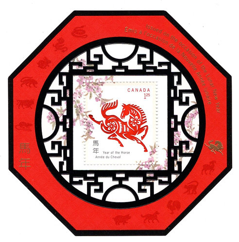 1934, Canada, $1.25 Souvenir Sheet, Lunar New Year, Year of the Horse, MNH