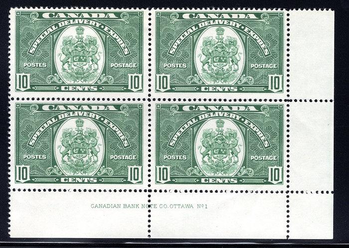 E7, 10c dark green, PB, Plate 1, Special Delivery - F/VF - MNHOG, Canada BOB Sta