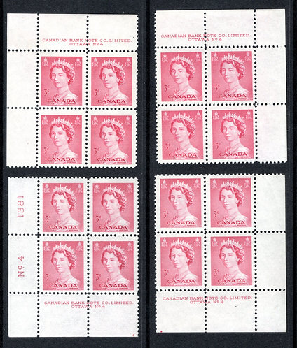 "327, Scott, ""QEII Karsh Portrait"", 3c, carmine rose, PB4, Matched Set of 4 Block"