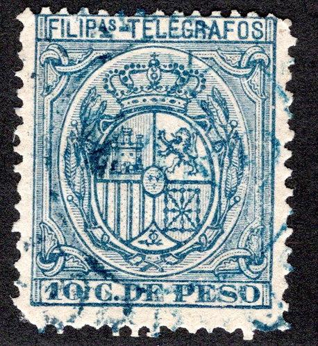 Philippines / Filipinas, H69, 10c dark blue, 1894-5, used, Generous Borders, Tel