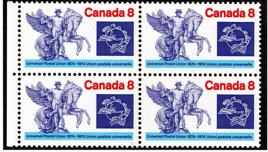 648i / ii Scott - 8c, Mercury and Winged Horses, VF, MNHOG, red streak variety