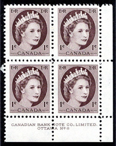 Scott 337, 1c violet brown, MNH, PB8, LR, QEII Wilding,Canada Postage Stamps