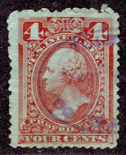 Scott RB14b, 4c red brown, Wmk 191R, Proprietary, Used, F
