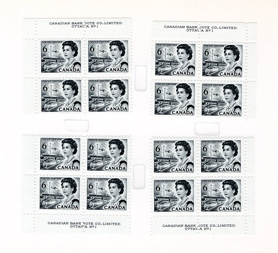460f Scott, 6c, Centennial Definitive, PVA, Matched Plate Blocks, PB1
