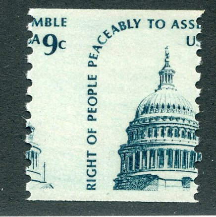 1616 - misperf - 9¢ Dome of Capitol - MNH - EFO