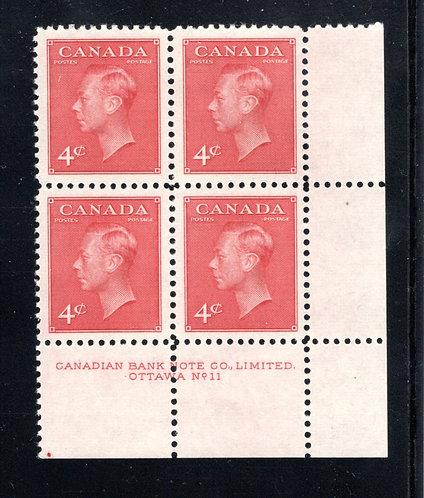 """287 Scott - 4c dark carmine, PB11, LR, MNHOG, VF, KGVI """"Postes/Postage"""",1949"""