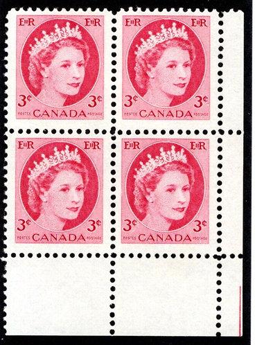 Scott 339ii, 3c carmine rose, MNH, Blank PB, F, LR, QEII Wilding,Canada Postage