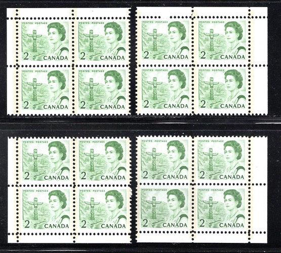 Scott 455pii, 2c green, MNH, PB, WCB, PVA, Matched Plate Block Set, Canada