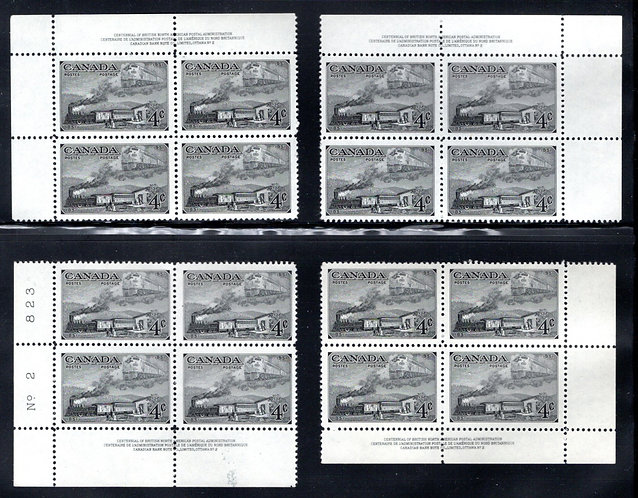 311 Canada, 4c Trains, Matched Plate Block Set, PB2, MNH, VF, Postage Stamps