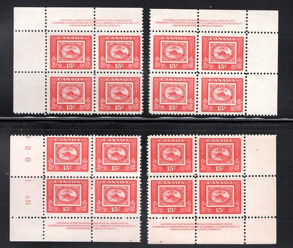 314 Canada, 15c, Three Penny Beaver, Matched Plate Block Set, PB1, MNH, F