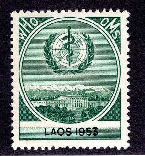World Health Organization - Laos 1953 - Cinderella - MNHOG