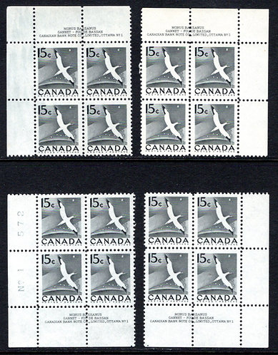 343 Canada, 15c Gannet, Matched Plate Block Set, PB1, VF, Postage Stamps