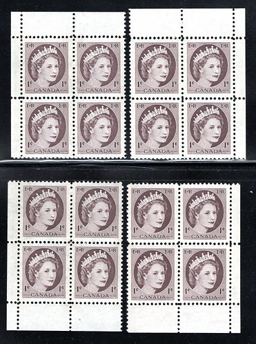 Scott 337, 1c violet brown, MNH, PB10, (blank inscription),QEII Wilding, Canada