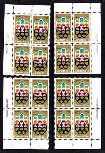 "B3 Canada, 15c+5c, ""COJO"" Symbol, MNHOG, Matched Plate Block Set, Semi-Postal"