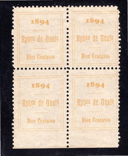 Guatemala Revenue block of 4, MNH, 10 centavos, typographed, unknown printer