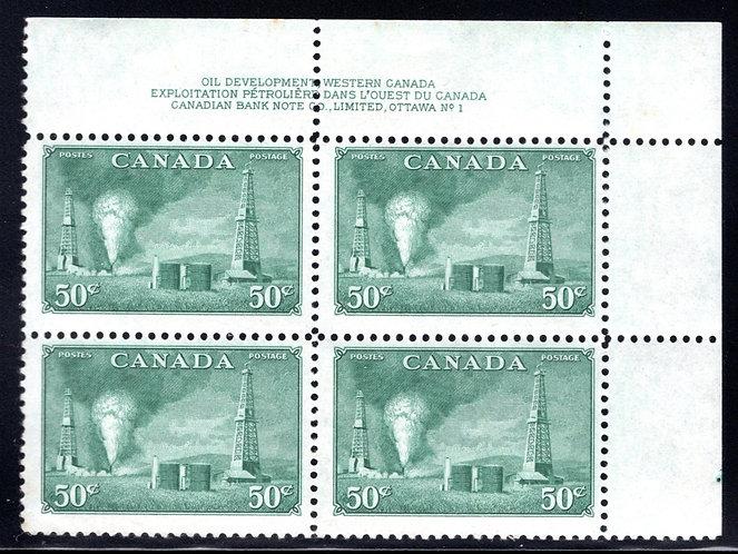 """Scott 294, 50c dull green, oil wells, Plate Block """"1"""", MNHOG, F/VF, Upper Right"""