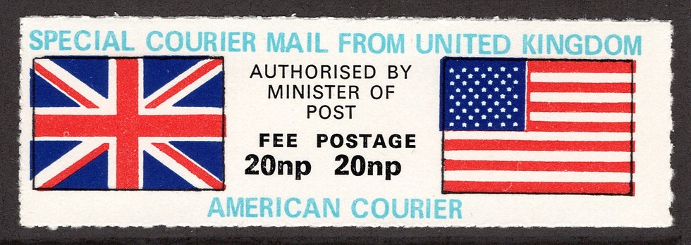Great Britain, 1971 Postal Strike, Special Courier from GB to USA, MNHOG