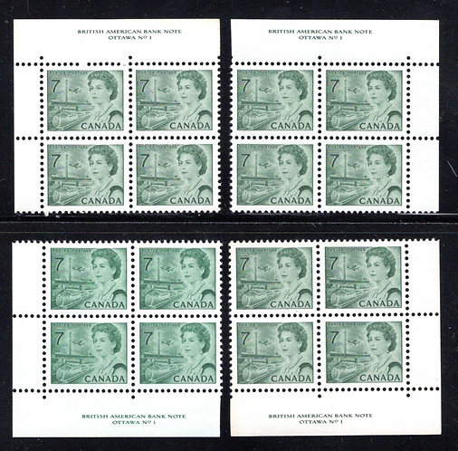 543, Scott, 7c, Matched PB Set, PB1, Centennial Definitives, Canada Postage