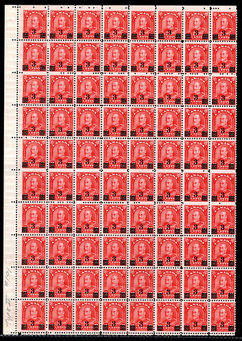 """191, Scott, Canada, KGV """"Arch/Leaf"""" Provisional, Part Sheet of 80, Type II, Post"""