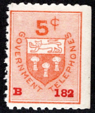 ST6, 5c orange, F, MNH, Saskatchewan Telephone Frank Revenue Stamp