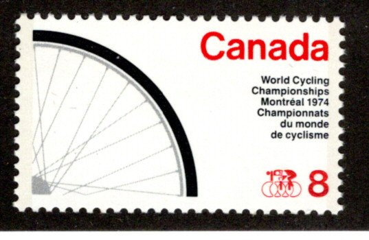 642ii, Scott, Canada, 8c, bicycle wheel, MNHOG, smooth hibrite paper, Postage St