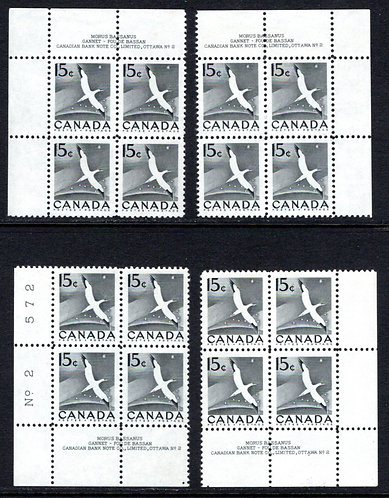 343 Canada, 15c Gannet, Matched Plate Block Set, PB2, MNH, VF, Postage Stamps