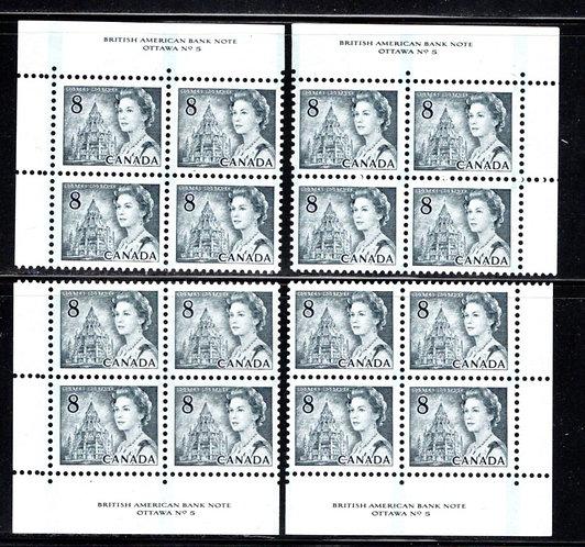 544pv Scott Canada, Centennial Definitive, Matched Plate Blocks, PB5, GT2, LF, P