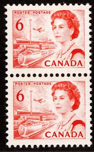 459biv Canada, HB, Centennial, p12.5x12, MNH, VF+, vert. pair