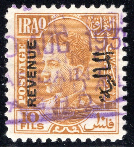 Iraq, circa 1930 Revenue, 10 Fils, Used