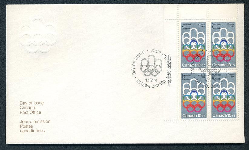 Scott B2- UL Block - FDC - 10c + 5c - COJO Olympic Symbol