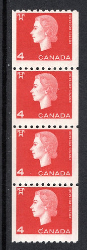 408, Scott, 4c, strip of 4, F,/VF, MNHOG, Cameo Issue Coil Stamps, Canada Postag