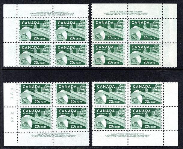 362 Scott, 20c green, PaperIndustry, MNH, PB2,Matched PB Mint Set, Canada