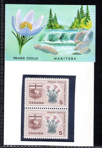 "422ii, Scott, 5c, ""dot on crocus"" variety, lower stamp, with regular 422, presen"