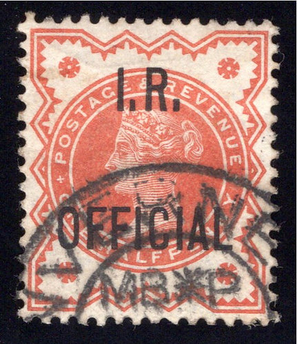 """Great Britain O11 Used Inland Revenue Official """"Victoria"""" (1888)"""