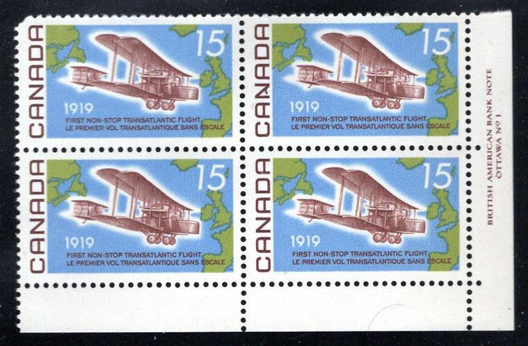 Scott 494, Canada, PB1, LR Block of 4, Vickers Vimy over Atlantic, MNHOG