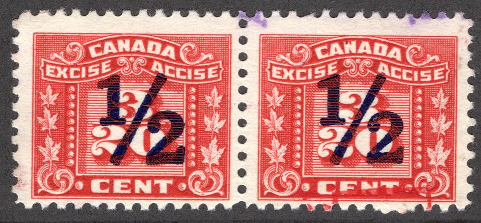 van Dam FX107 - 1/2 on 3/20th, horiz. pair, Three LeafExcise Tax - Lightly Used