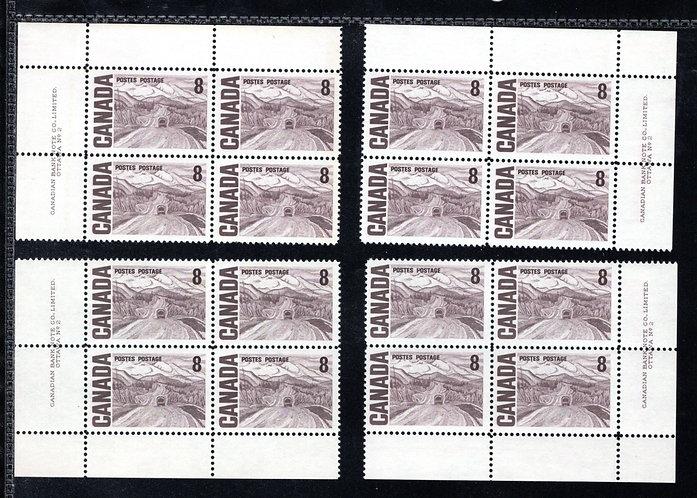 461 Scott, Matched Plate Block Set, Plate 2, DF, DEX, MNHOG, VF, Centennial
