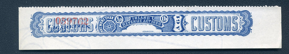 "Ryan RC51 - 1881 Cigarette Stamp - Not More Than 1/20th pound - ""Open"" Div."