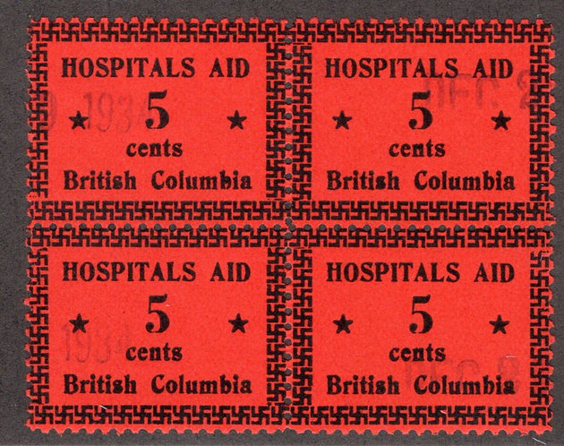 van Dam BCH3 with BCH3bvariety,MLHOG, BC Hospitals Meal Tax Revenue Stamp bloc