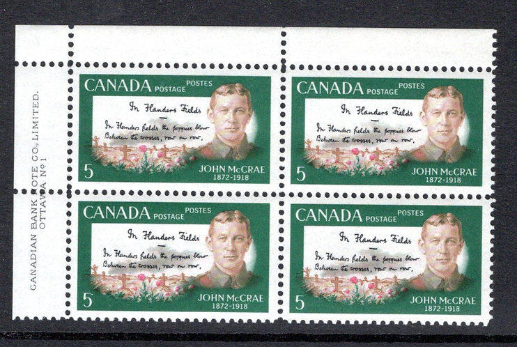 "Scott 487i, variety,MNHOG ""stroke in first A of Canada, all stamps in 1st column"