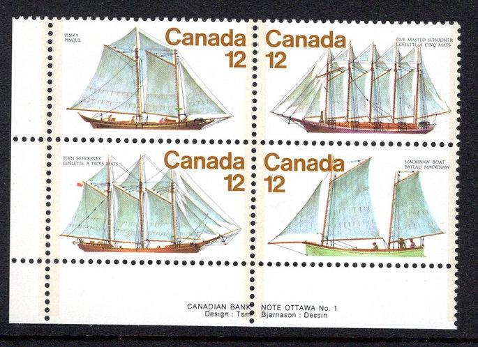 "747i, Scott, Canada, PB1, LL, ""3 pulleys"" variety, MNHOG, Sailing Vessels"