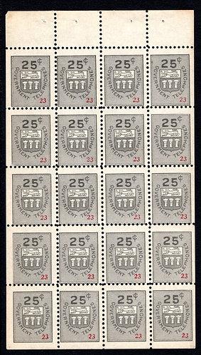 ST11c, 25c gray black, booklet pane of 20, VF, MNH, Saskatchewan Telephone